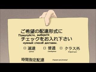 Tonari no Seki-kun 7 �����